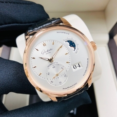 GLASHUTTE Pano PanoMaticLunar 40mm 18K Rose Gold White Dial Automatic 1-90-02-45-35-05